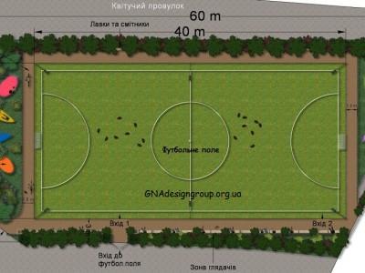 Футбольное поле и сквер