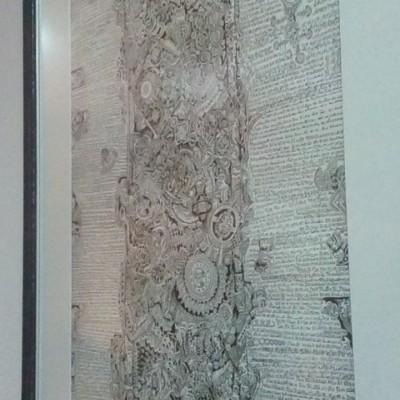 Выставка рисунков Никиты