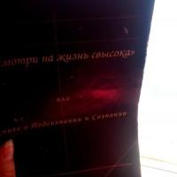 dsc_1231.jpg